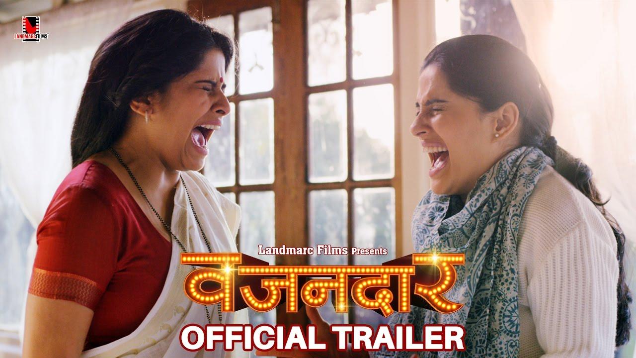 watch latest marathi movies online free 2016