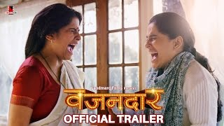 Vazandar  Official Trailer  Sai Tamhankar, Priya Bapat  Latest Marathi Movie