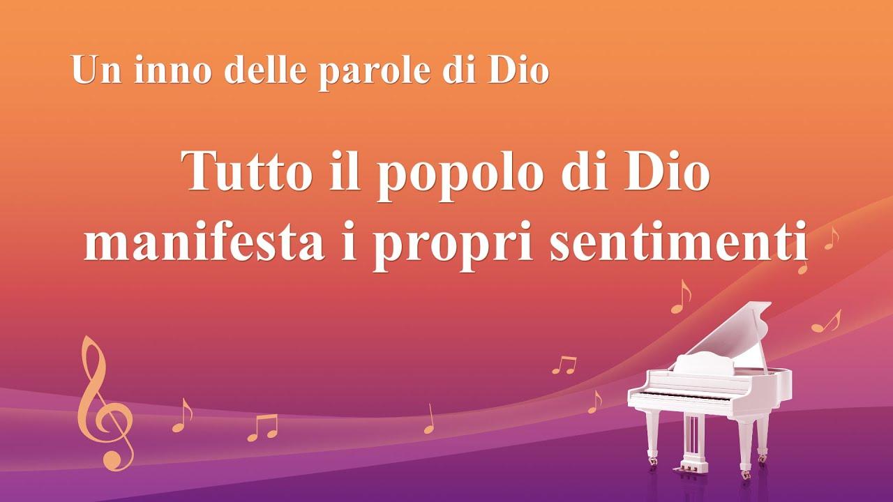 Canto di lode - Tutto il popolo di Dio manifesta i propri sentimenti