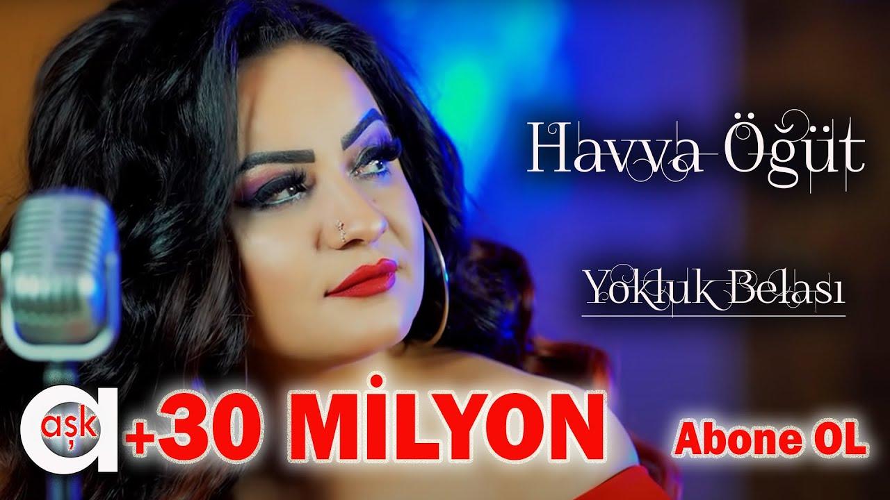 Havva Öğüt FT Yasin Oruç - Yavuz Elinde Remix [ Official Audio ]