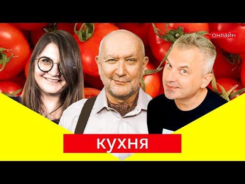 Запечені баклажани з сиром   КУХНЯ на skrypin.ua