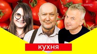 Запечені баклажани з сиром | КУХНЯ на skrypin.ua
