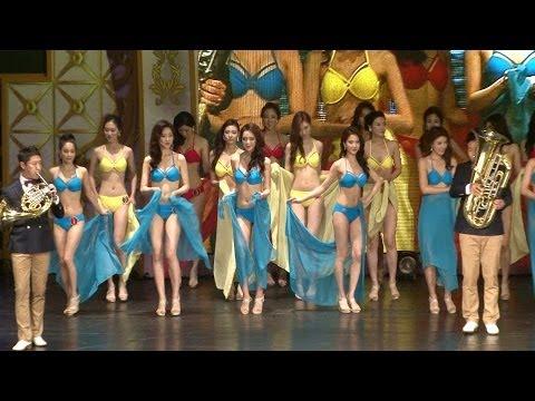 '2014 미스코리아 미스 서울 선발대회' 비키니 퍼레이드[Miss Korea 2014 Swimsuit Parade]