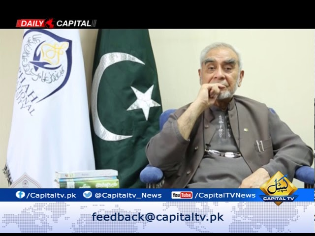 Importance of Time in Islam   Prof Dr Anees Ahmed   Capital TV