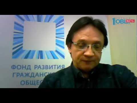 Директор хозяйственного партнерства «Уральская скоростная магистраль» о переговорах с минтрансом