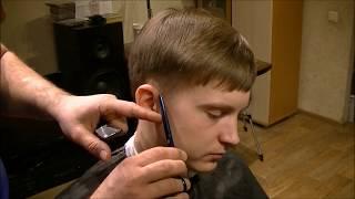 мужская стрижка модельная. Men's haircut