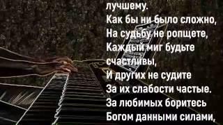 Н.Мордасов Давным давно