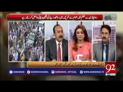 Bakhabar Subh - 11 August 2017 - 92NewsHDPlus