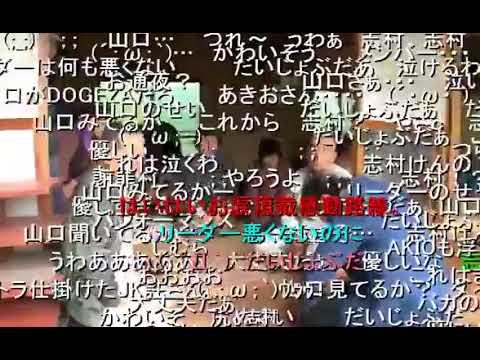 【鉄腕DASH】コメント付き「リーダー城島、福島へ行く」