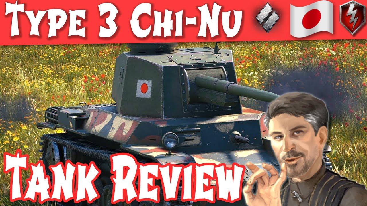 world of tanks blitz chi nu