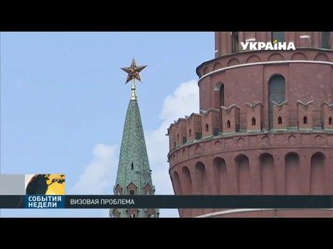 Как относятся украинцы к введению виз с Россией