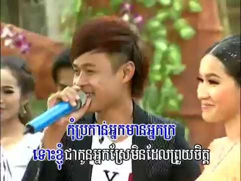Bopha 133 - Jum Lino (Lam Liev)