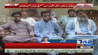 PTI workers join PML Q