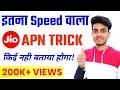 Jio Ki Speed Kaise Badhaye Hindi   Jio Me Net Speed Kaise Badhaye   Jio New APN