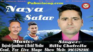 latest  pahari  Song | Laxman Ki Natti |  Bittu Chafrolta | paharisong.com