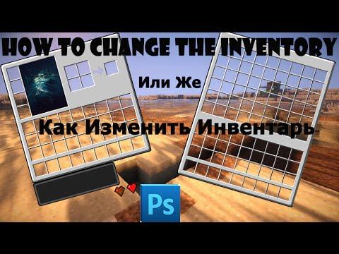 Видео Урок №6 Как Сделать Инвентарь в Minecraft Прозрачным