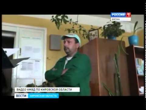 Сразу два чиновника-взяточника были задержаны в Нолинском районе(ГТРК Вятка)