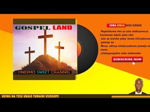 Biblia Takatifu Ya Kiswahili Waraka Wa Yohana Gospel Land Youtube