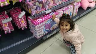 Ayşe Ebrar Zorla Oyuncak Mağazasına Gitti Oyuncak Almak İstedi Ağladı.