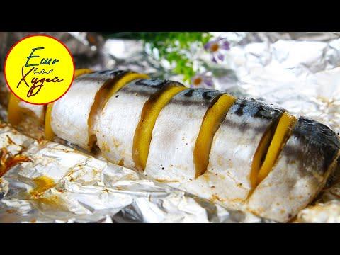 Вы Давно Этого Ждали! Самая БОЛЬШАЯ Подборка Рецептов из Рыбы! Ешь и Худей!