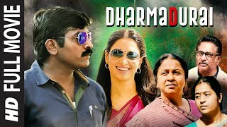 Full Movie: DharmaDurai | HINDI DUBBED | Vijay Sethupathi, Tamannaah | Yuvan Shankar Raja
