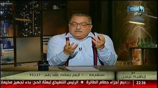 فيديو.. إبراهيم عيسى: كذب باسم عودة هو نفسه كذب خالد حنفي