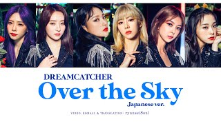 You are free to use the translation, but please credit me if do! === artist: dreamcatcher(드림캐쳐 / ドリームキャッチャー) track: over sky (japanese ver.) album: e...