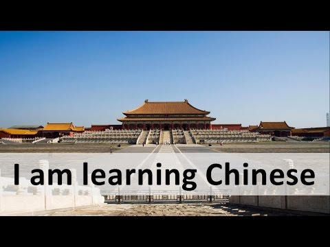 I am learning Chinese/ Learn chinese online.