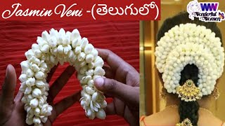 How to make Jasmin Veni || How to String Jasmin Flowers in Different Style