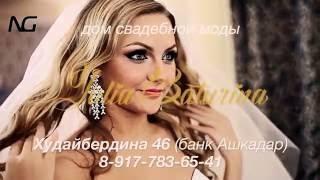 Реклама Свадебный дом Юлии Батуриной