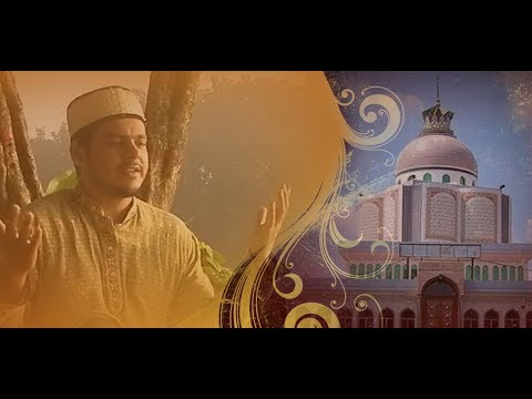 Tune AAC Presents Maizbhandari Song|Doyal Maizbhandari|Singer: Alauddin Ahmed Chatgami