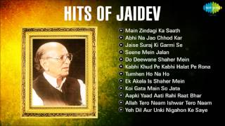 Best Of Jaidev | Jukebox (HQ) | Jaidev Hit Songs
