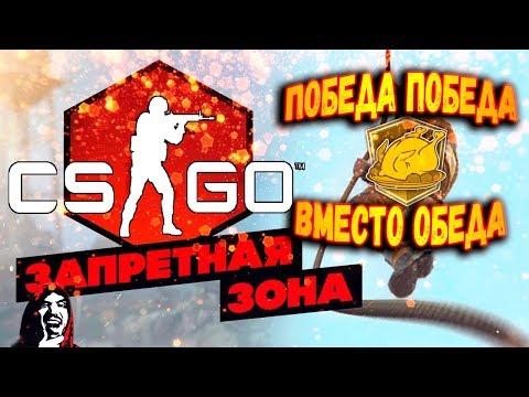 Counter-Strike Global Offensive! ! thumbnail