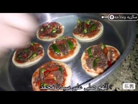 صورة  طريقة عمل البيتزا طريقه عمل البيتزا بكل سهوله وطعمها اروع من الجاهزه🍕🍕😋 طريقة عمل البيتزا من يوتيوب