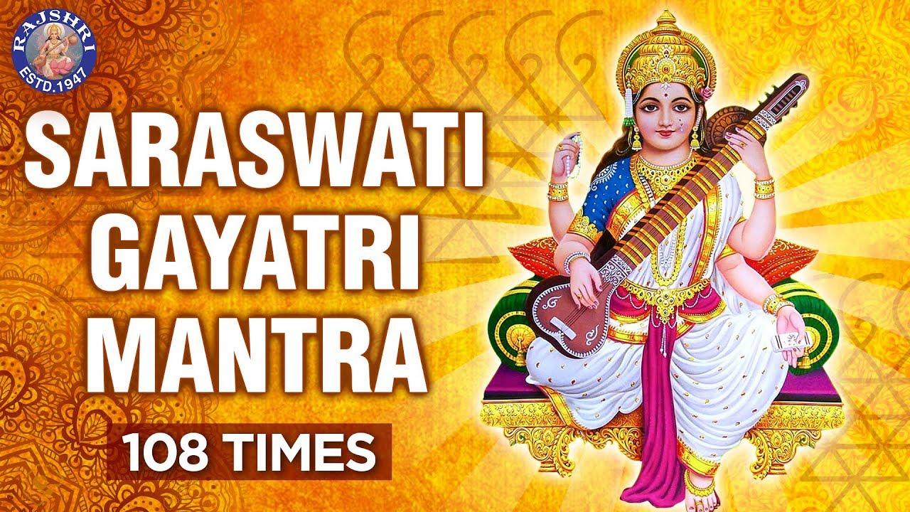Download Powerful Saraswati Gayatri Mantra 108 Times With Lyrics   Saraswati Mantra For Knowledge And Success