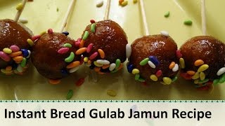 Instant Bread Gulab Jamun | Indian Dessert Recipe | Diwali Recipes By Healthy Kadai