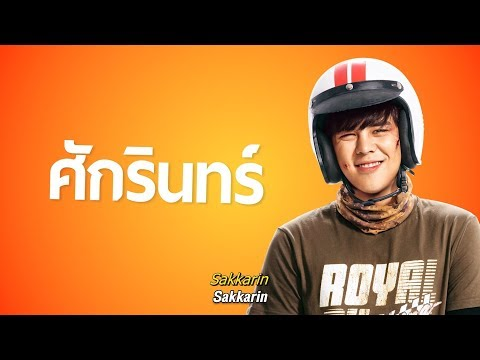 BIKEMAN Trailer - Thailand Movie - Indonesian Subtitle