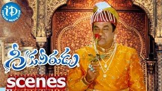 Greeku Veerudu Movie Scenes - Brahmanandam and Nayantara Conversation - Comedy Scene