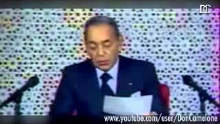 1984 le discour le plus dur de hassan ii