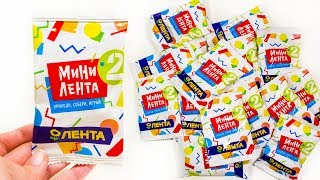 МИНИ ЛЕНТА 2 Акция в магазинах Миниатюры Продуктов и Других Товаров