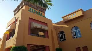 Отдых в Египте Шарм ель Шейх Rehana Royal Beach Resort 5 Август 2020г Реальный обзор