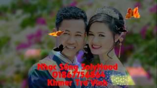 Nhạc Sóng Khmer -(Beat) ✔ Cám ơn Vợ - Propanh Oun Lombak hery| Soly Hood ✔