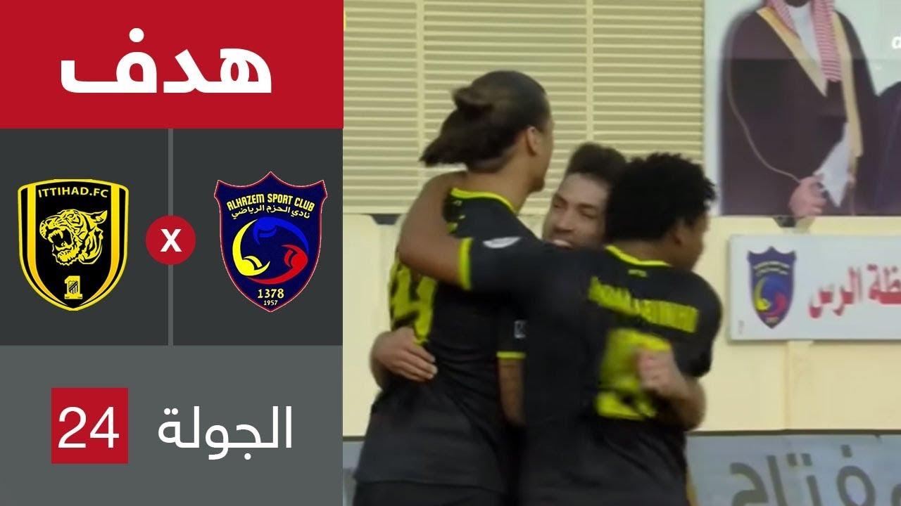 هدف الاتحاد الأول ضد الحزم (كارلوس فيلانويفا) في الجولة 24 من دوري كأس الأمير محمد بن سلمان