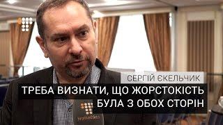 Український історик про фільм «Волинь»
