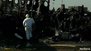 Сгоревший SuperjetвШереметьево после авиакатастрофы