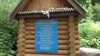 Святой источник Тихвинской иконы Божией Матери(Нежилое ныне село Матвеевка, (Пензенского район Пензенской области) от которого остался ныне только храм..., 2016-06-25T11:48:24.000Z)
