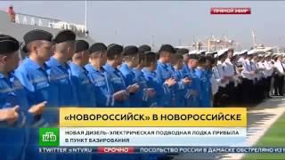 Жареный поросенок для подводников в Новороссийске