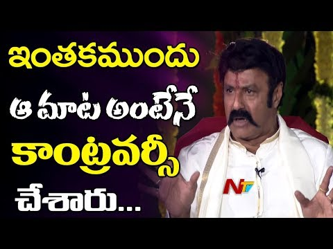 Every Artist in Industry Have An Unique Image: Nandamuri Balakrishna || Jai Simha || NTV