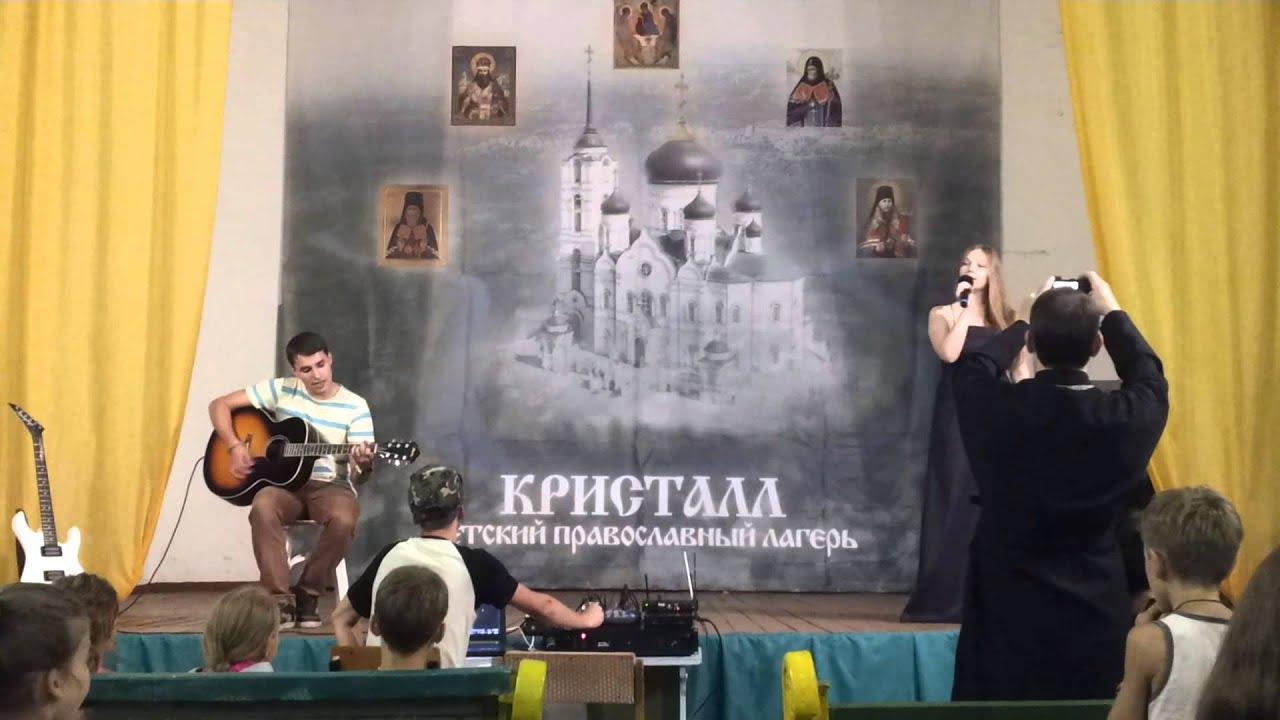 """2 поток / Закрытие / Всехсвятское братство / """"Играй"""" (2014)"""
