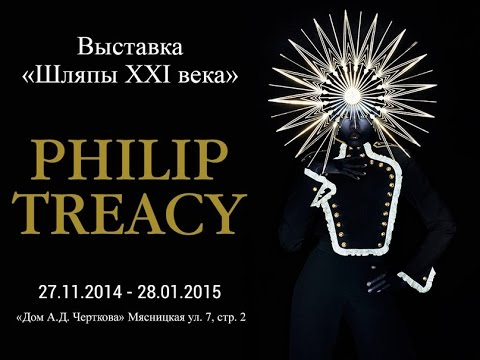 PHILIP TREACY  HATS IN THE 21ST CENTURY - YouTube 110a851366a6